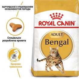 Корм для взрослых кошек ROYAL CANIN BENGAL ADULT 0.4 кг