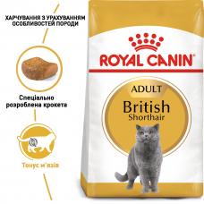 Корм для взрослых кошек ROYAL CANIN BRITISH SHO...
