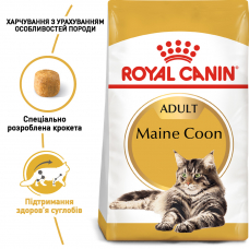 Корм для взрослых кошек ROYAL CANIN MAINECOON A...